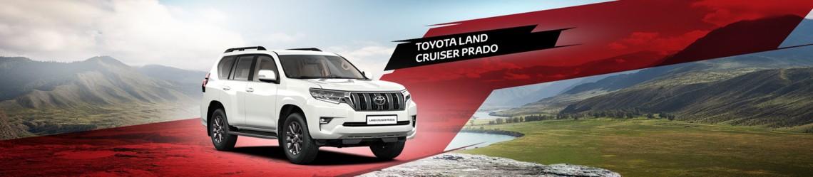 Toyota Land Cruiser Prado от 2 953 000 руб.