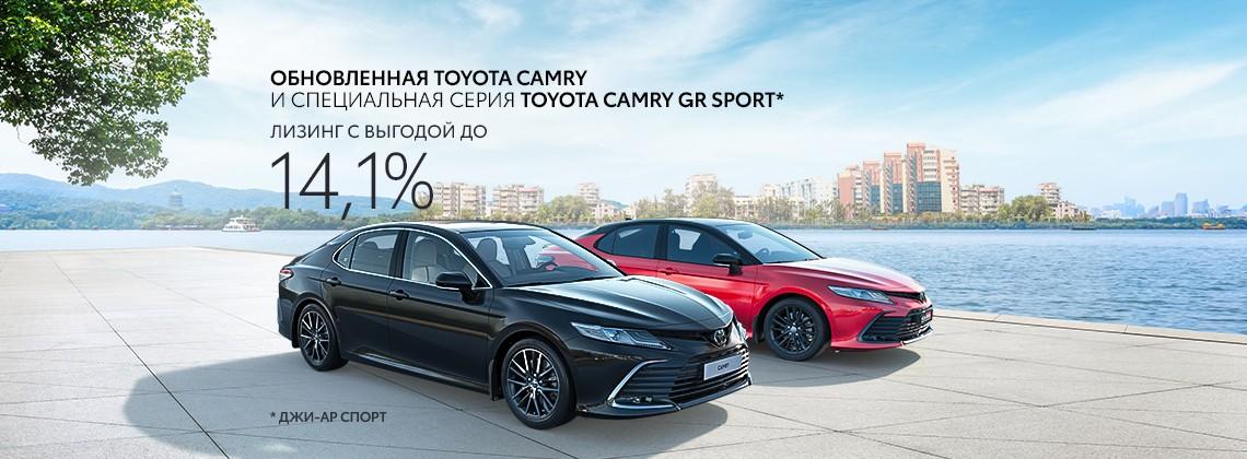 Toyota Camry - возможная выгода до 100 000 рублей