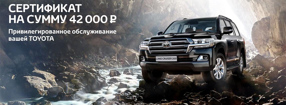 РОЛЬФ Волгоградский дарит книгу БОНУСОВ!