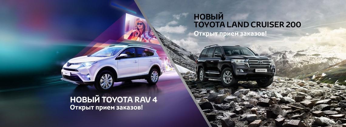 Toyota Land Cruiser 200 доступен для заказа в Тойота Центр Магнитогорск!