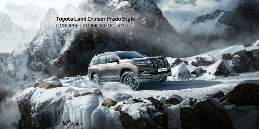 Новый Toyota Land Cruiser Prado!