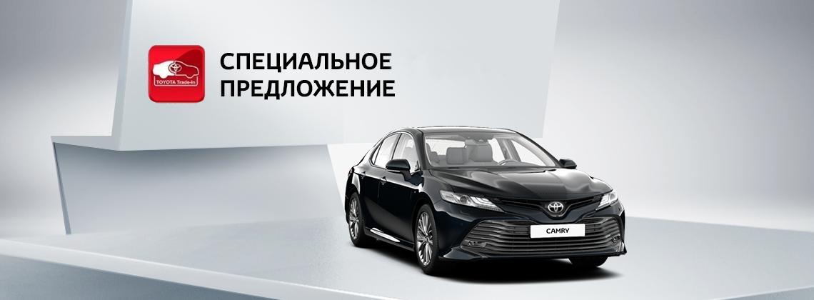 Toyota Camry: выгода до 200 000 рублей + 3 ТО в подарок