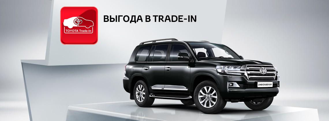 Toyota Land Cruiser 200:выгода  в Trade‑in до 400 000р.