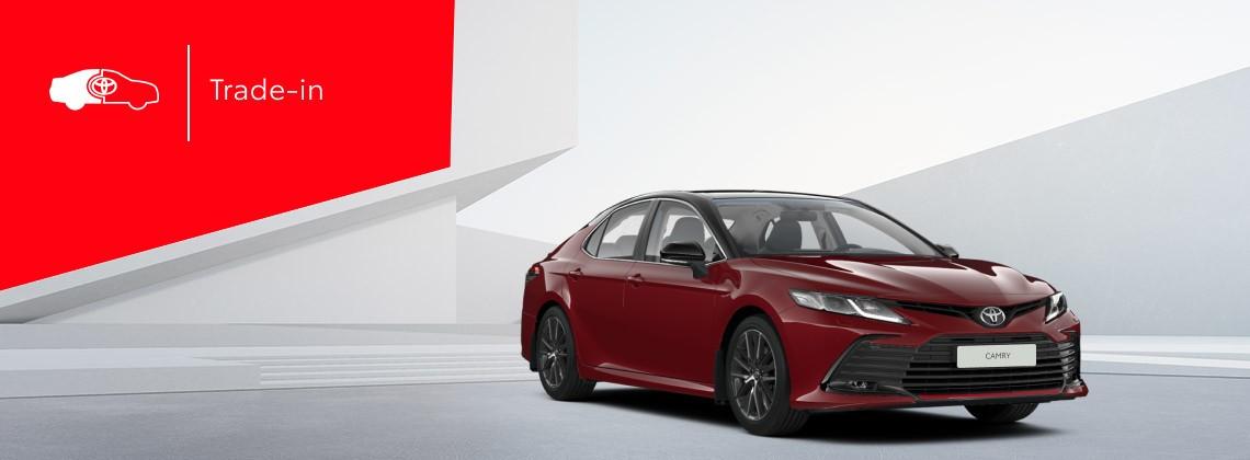 Toyota Camry GRSPORT: возможная выгода при покупке в Trade-in 100000р.