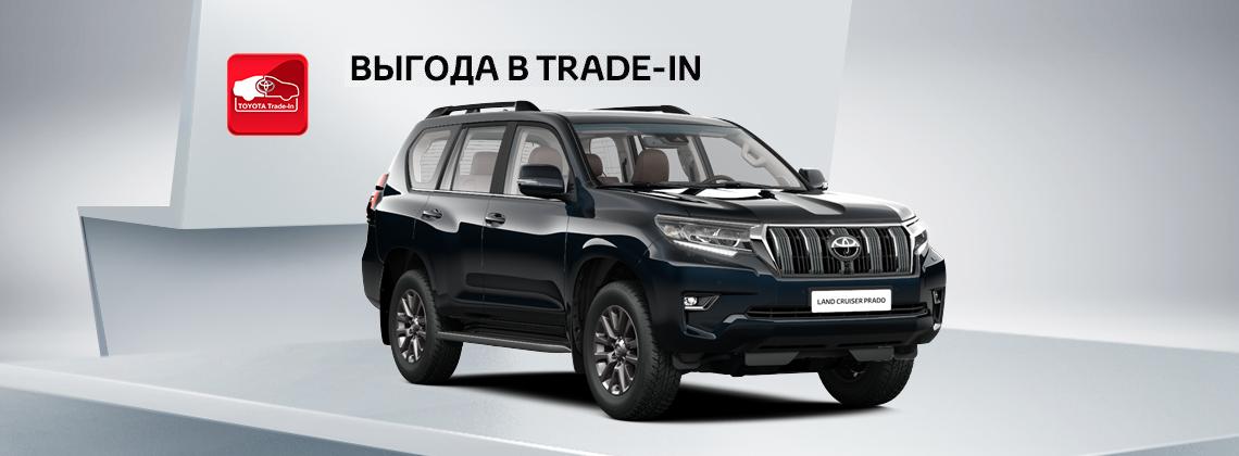 Toyota Land Cruiser Prado: выгода в Trade‑in 150 000р.