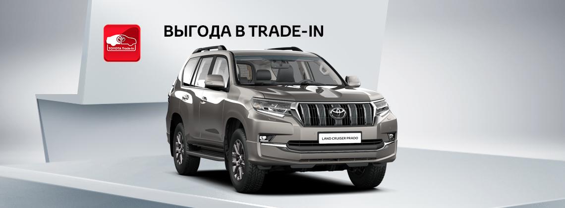 Toyota Land Cruiser Prado: выгода в Trade-in  100 000р.