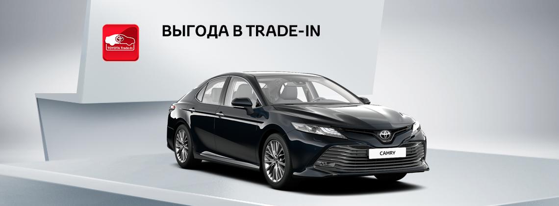Toyota Camry: выгода в Trade‑in 4 950 BYN