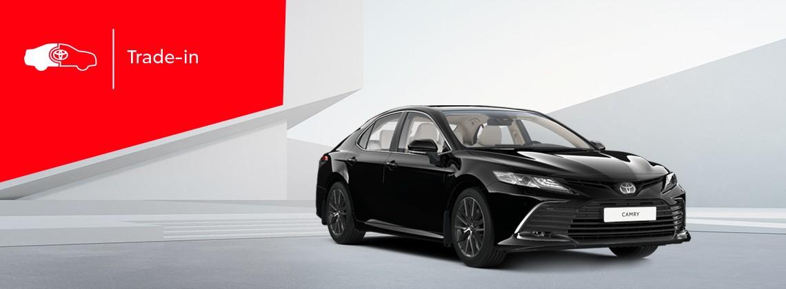Обновленная Toyota Camry: выгода в Trade‑in до 3600BYN