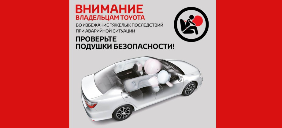 Замена газогенератора подушки безопасности водителя и/или переднего пассажира