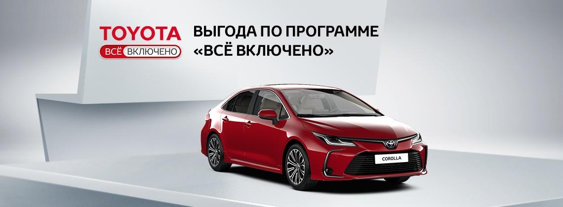 Toyota Corolla: выгода при покупке в кредит и одновременном страховании 100000р.