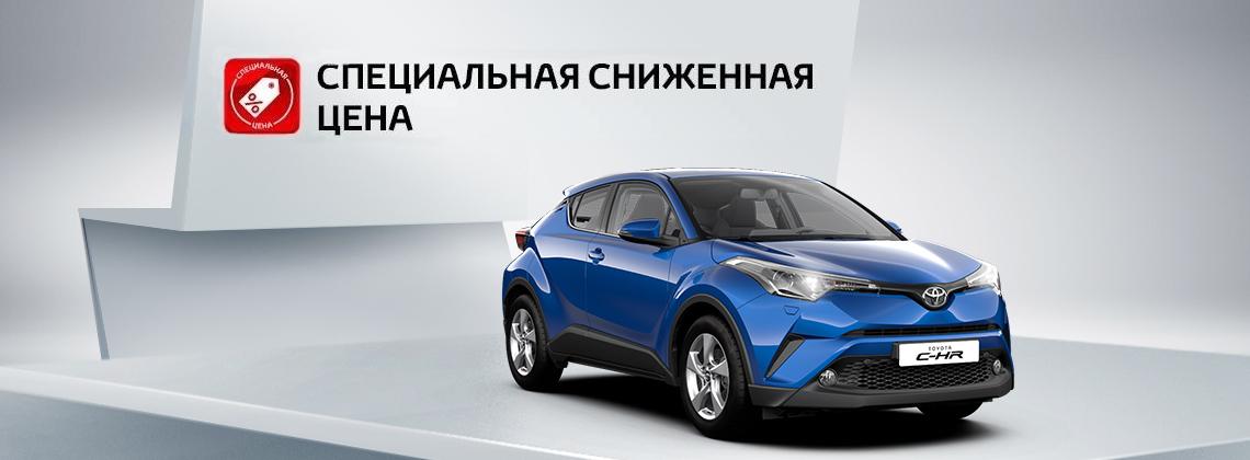 Toyota C-HR: сниженная цена