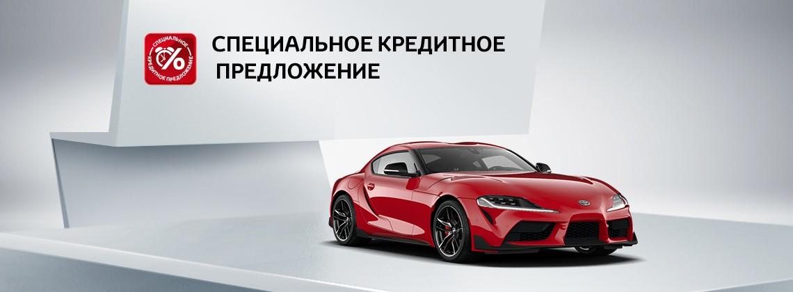Toyota GR Supra: в кредит за 25 700р. в месяц