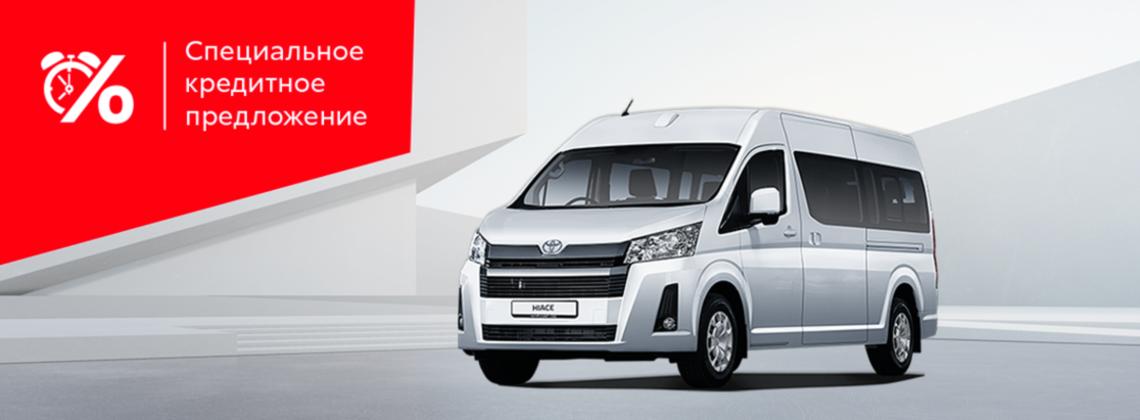 Toyota HIACE: в кредит за 17400р. в месяц