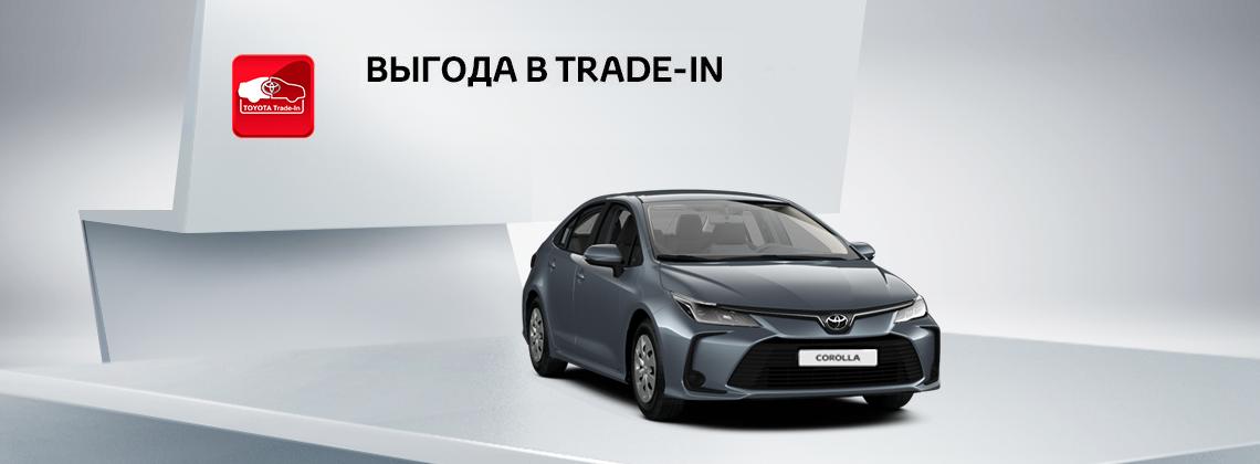 Toyota Corolla: выгода в Trade‑in 1 650 BYN
