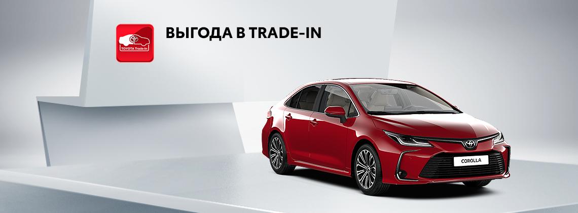 Toyota Corolla: выгода в Trade‑in 3600BYN