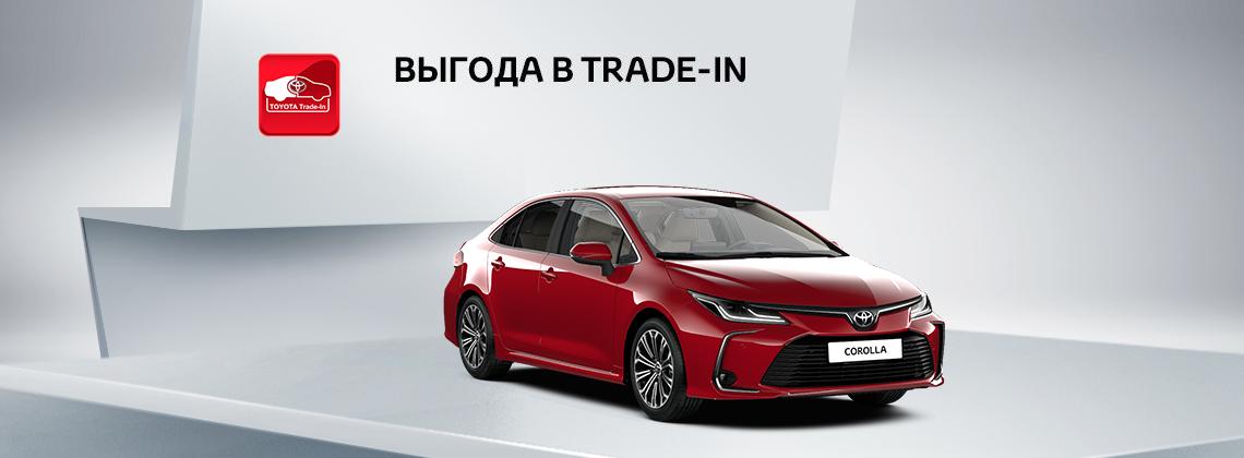 Toyota Corolla: выгода в Trade‑in 1800BYN