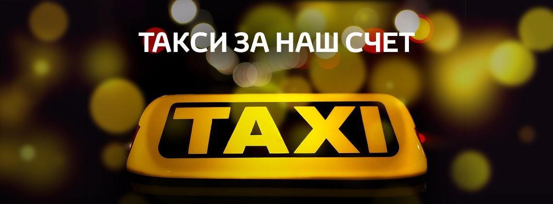 Гарантия мобильности клиентов Ясенево