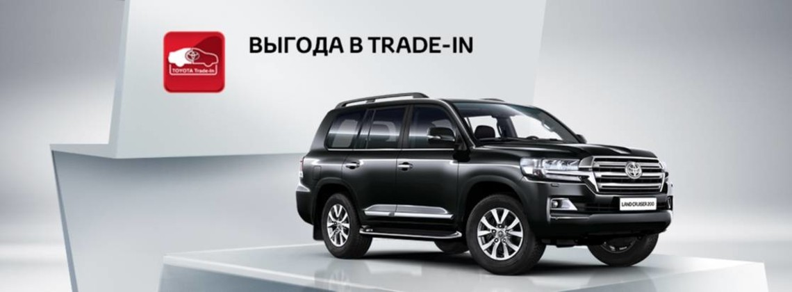 Toyota Land Cruiser 200: выгода в Trade-in 13 880 BYN