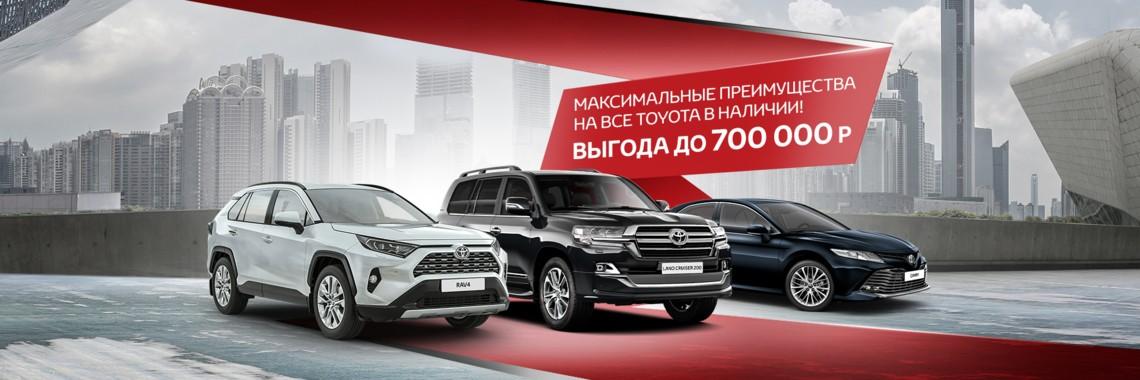 29 ноября – Черная Пятница Toyota!  Разгоняем выгоды на максимум