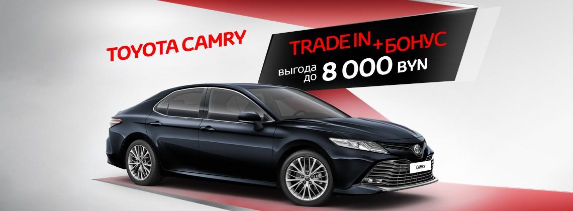 Toyota Camry: выгода до 8 000 BYN
