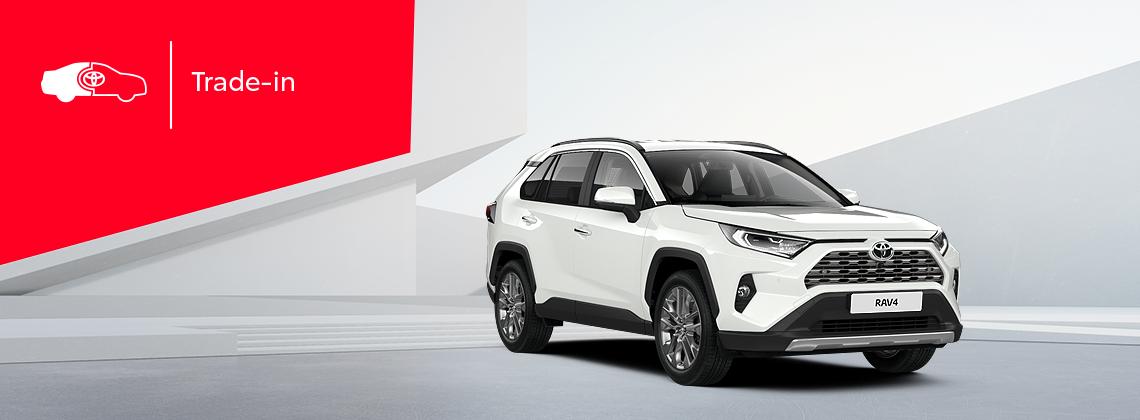 Toyota RAV4: выгода в Trade‑in до 3550BYN