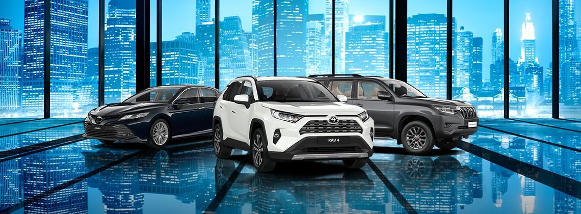 Специальное предложение на автомобили Toyota для корпоративных клиентов