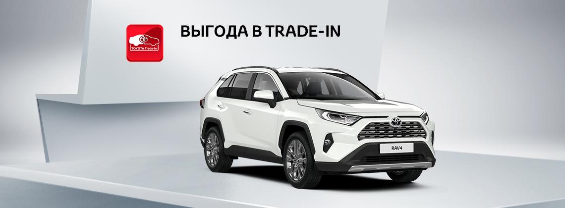 Toyota RAV4: выгода при покупке в Trade‑in до 100 000р.