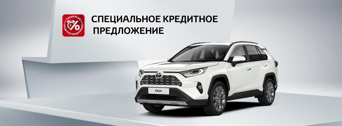 Toyota RAV4: в кредит со ставкой 7,9%