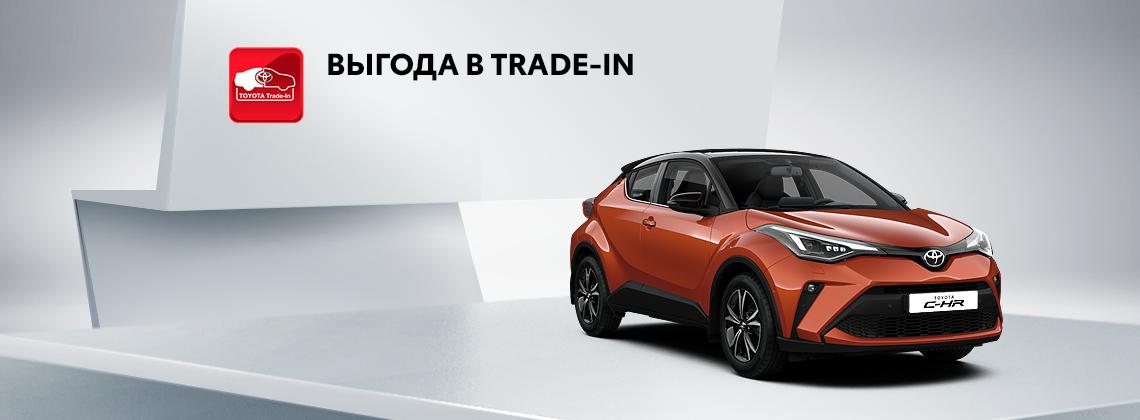 Toyota C-HR: выгода в Trade-in до 3600BYN