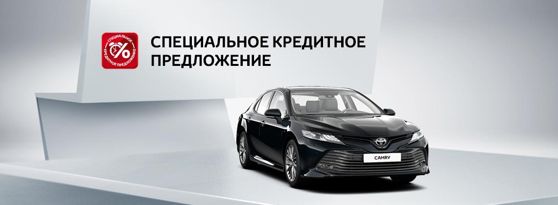 Toyota Camry: в кредит со ставкой 11,8%
