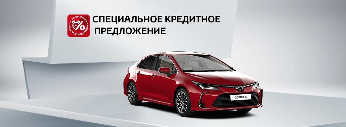 Toyota Corolla: в кредит со ставкой 11,8%