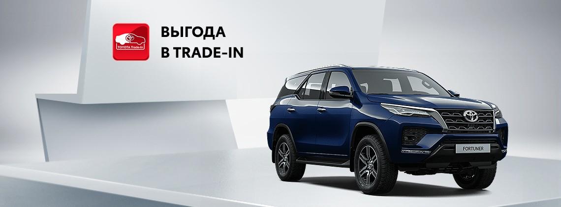 Новый Toyota Fortuner: выгода в Trade-in 5400BYN