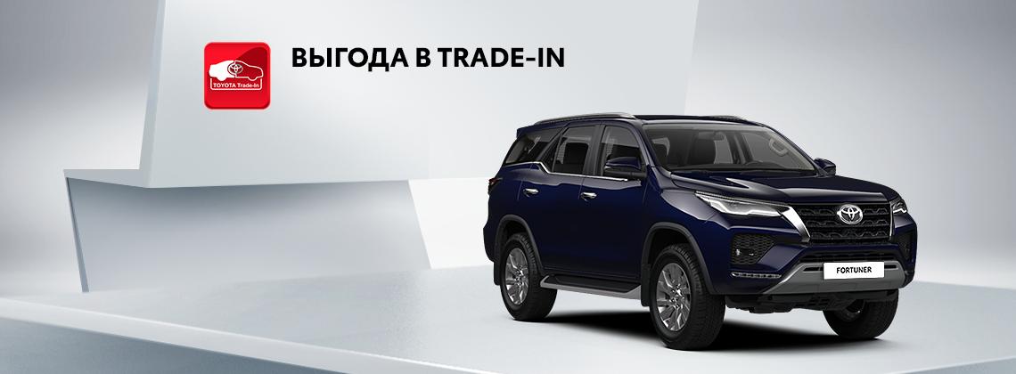 Новый Toyota Fortuner: выгода в Trade-in 5550BYN