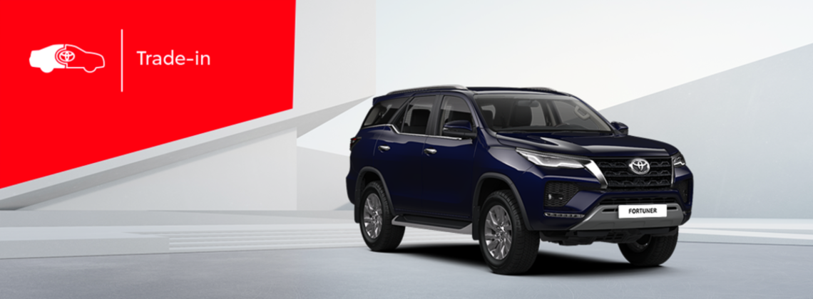 Toyota Fortuner: выгода в Trade-in 100000р.