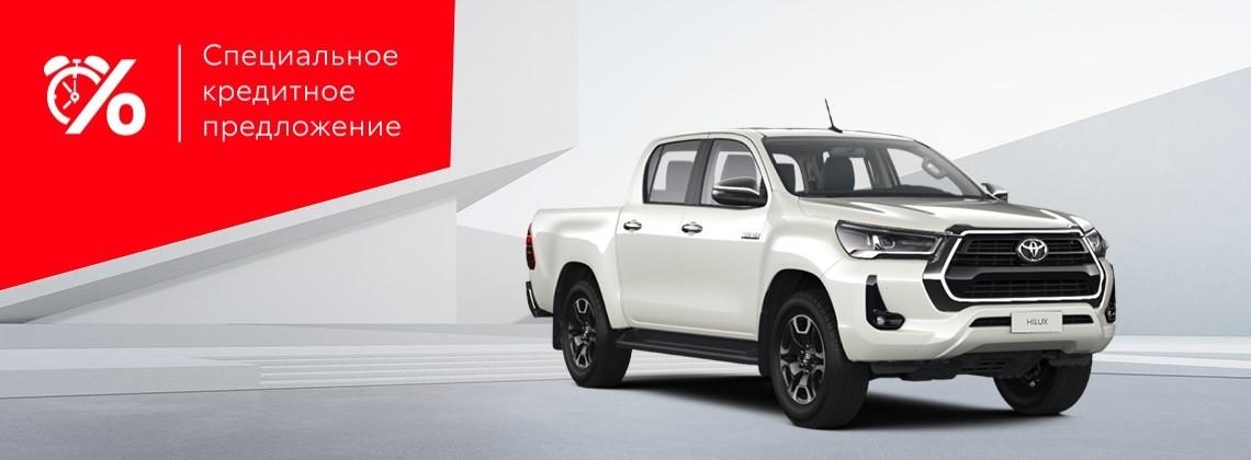 Toyota Hilux: в кредит за 16 000р. в месяц