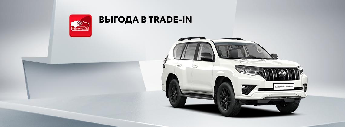 Обновленный Toyota Land Cruiser Prado: выгода в Trade‑in до 5 550 BYN