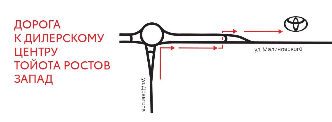 Схема дороги к дилерскому центру Тойота Ростов Запад