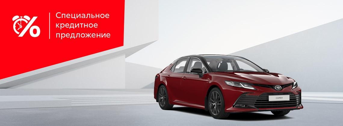 Обновленная Toyota Camry GRSPORT:в кредит со ставкой4%