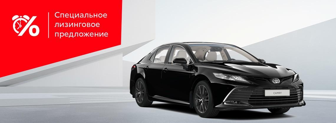 Обновленная Toyota Camry: выгода при получении в лизинг до 14,1%