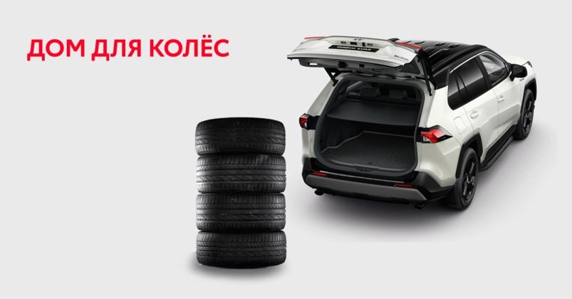 Дом для колес_новые автомобили