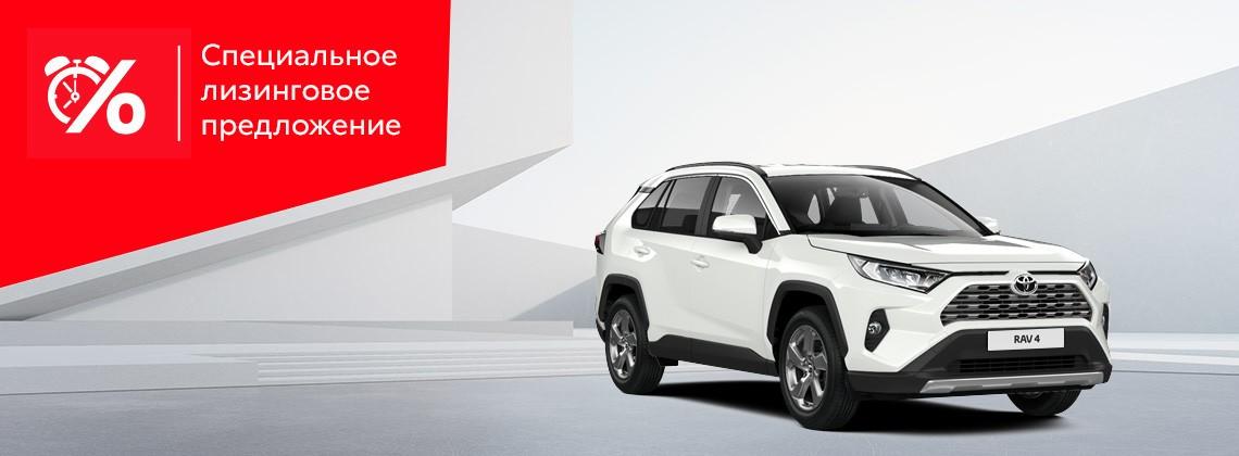 Toyota RAV4: выгода при получении в лизинг до 14,1%
