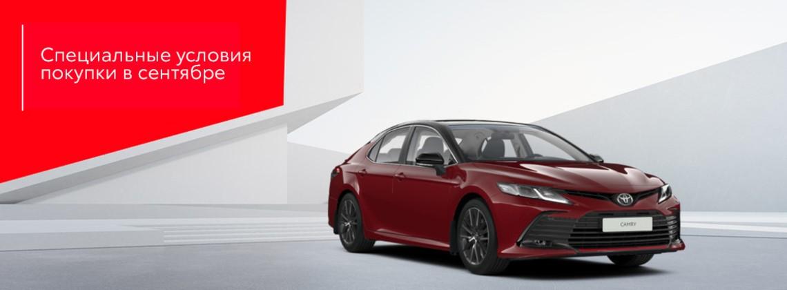 Ваша новая Toyota Camry в кредит в BYN