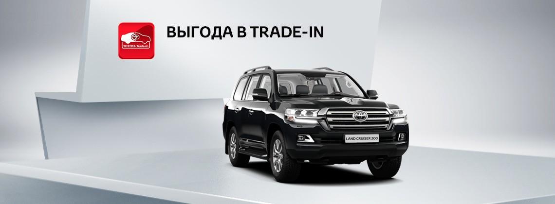Toyota Land Cruiser 200: выгода в Trade-in 100 000р.