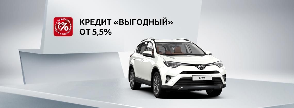 Toyota RAV4: в кредит со ставкой 5,5%