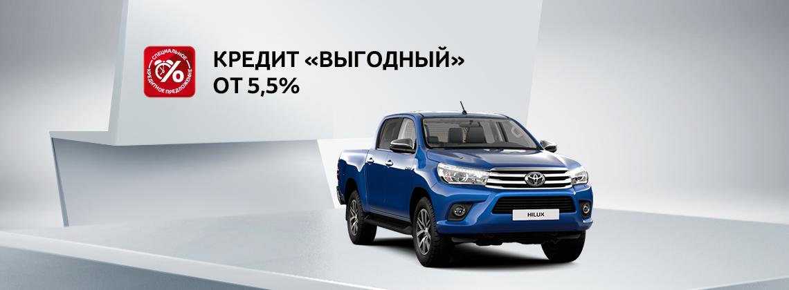 Toyota Hilux: в кредит со ставкой 5,5%
