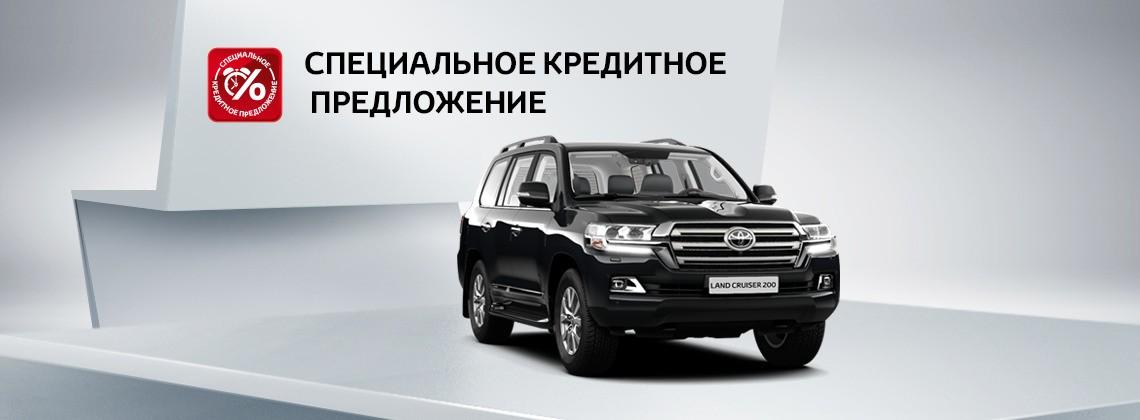 Toyota Land Cruiser 200: в кредит за 26500р. в месяц