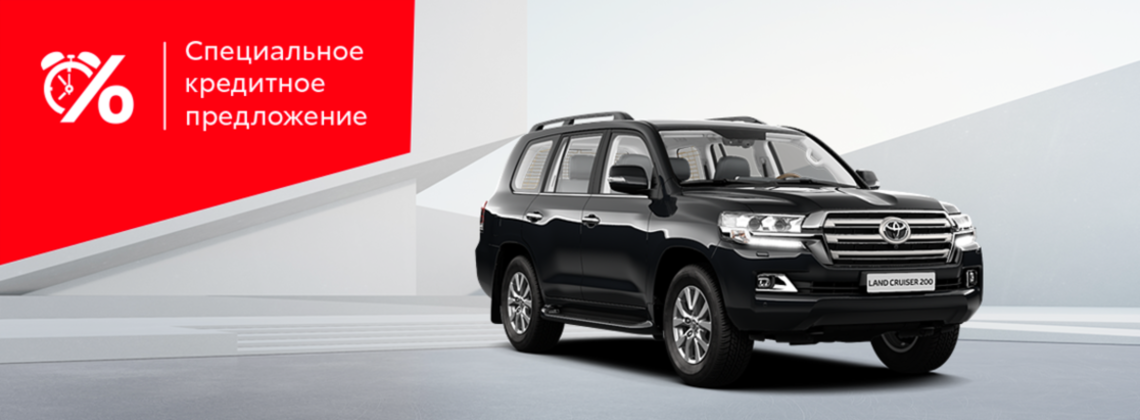 Toyota Land Cruiser 200: в кредит за 28200р. в месяц