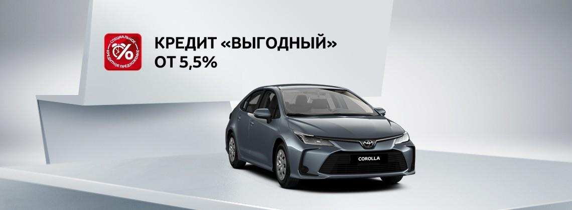 Новая Toyota Corolla: в кредит со ставкой 5,5%
