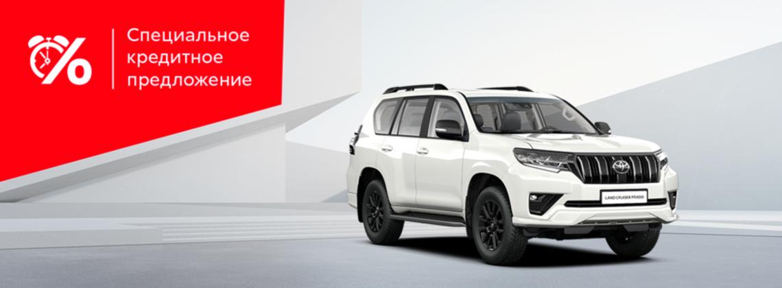 Обновленный Toyota Land Cruiser Prado: в кредит за 14400р. в месяц