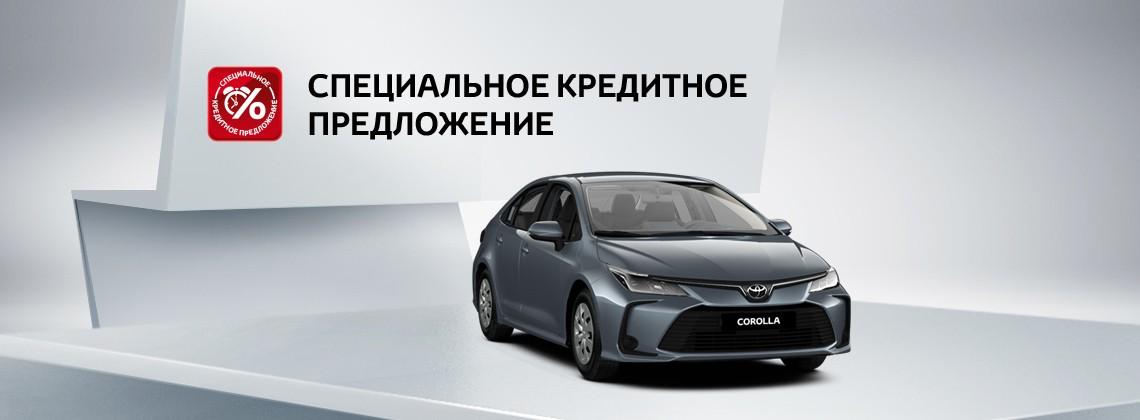 Новая Toyota Corolla: в кредит за 6 800р. в месяц